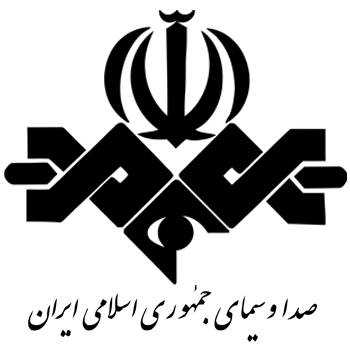 صدا و سیمای جمهوری اسلامی ایران